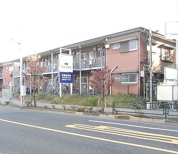 売中古アパート 高幡第二平荘